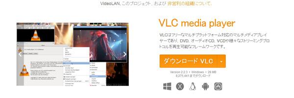 再生 無料 dvd ソフト