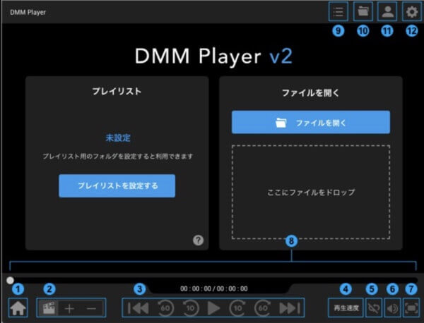 DMM Player