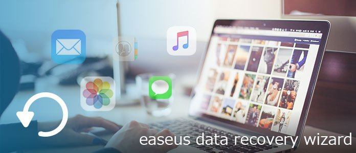 EaseUS Data Recovery Wizardの代わりソフト