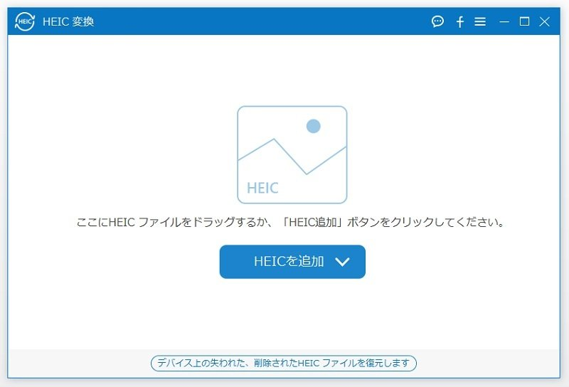 Free HEIC Converter Interface