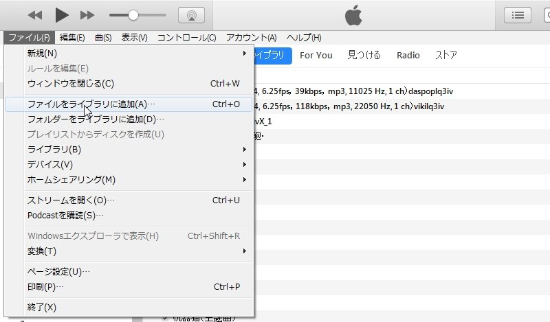 設定 取り込み itunes cd iTunesでCDを取り込みむ際の音質を変更して、高音質で保存する方法