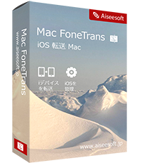 Mac FoneTrans