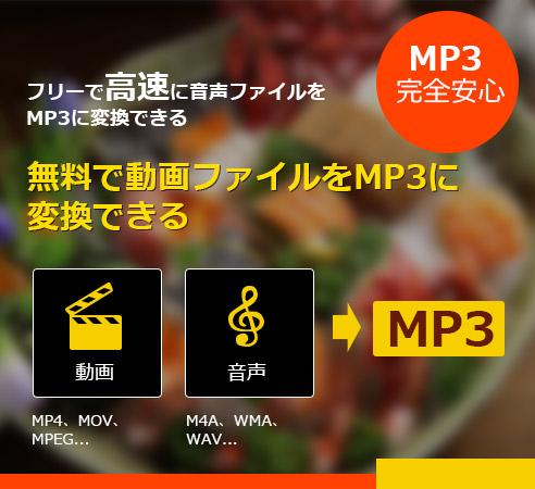 MP4Tools のダウンロードと使い方 - k本的に ...