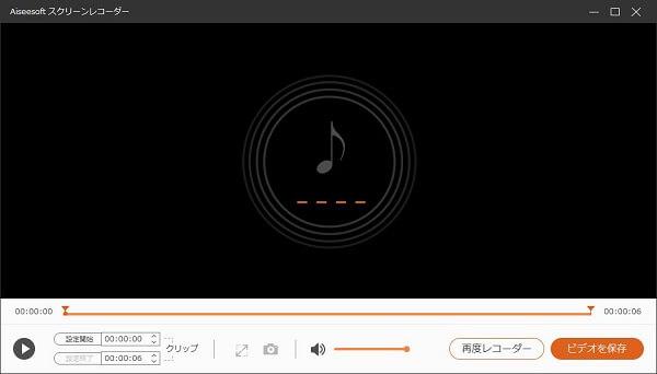 Cd 焼く に ミュージック アマゾン