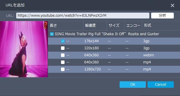 streamin.to動画をダウンロード