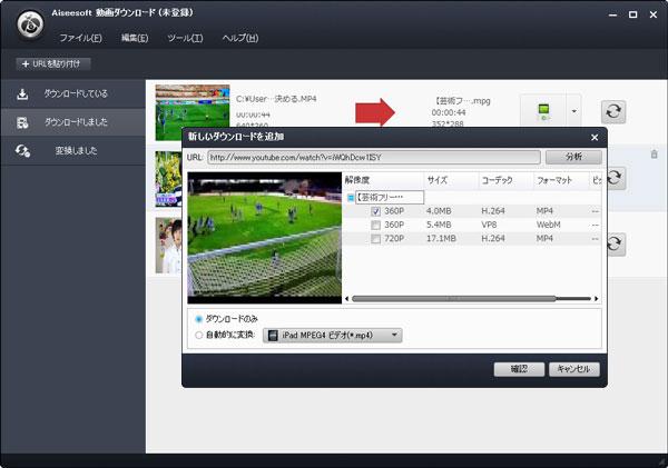 動画をiPhone7に保存する方法 - apowersoft.jp