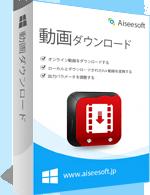 無料 HDD/SSD デフラグソフト 一覧 | フリーソフト  …