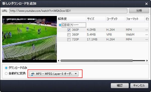 動画 ダウンロード chrome f12