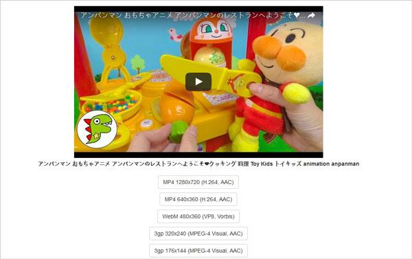 「YouTube」から音楽をMP3に変換するおすすめ …