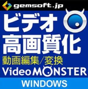 Video MONSTER